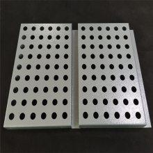 广州【德普龙天花】广汽传祺汽车店金属镀锌钢装饰板专业制造厂家