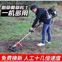 果园树下除草机 亚博娱乐手机断根除草割灌机