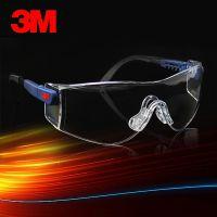 ***3M 10196护目镜 防沙防飞溅实验室必备防护眼镜防雾防刮擦