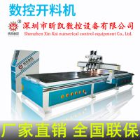 全屋定制开料机 多工序数控开料机 1325木工雕刻机