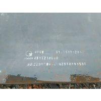 钢厂直销高强度耐磨板NM400 NM450NM500 可切割销售保证质量