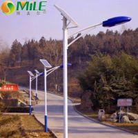 辽宁户外太阳能路灯批量供应