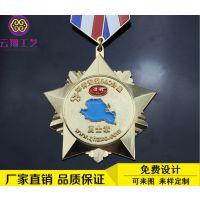 广州活动庆典纪念奖牌定制 荣誉表彰勋章制造厂家免费设计
