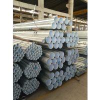 广东钢塑管厂家 Q235 219*6.0mm 钢塑复合给水管