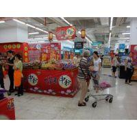 上海中秋节商场活动现场装饰公司