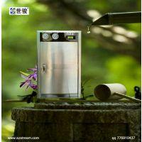 化工实验设备中的化验室纯化水器 选世骏牌不锈钢纯水机 行业首创