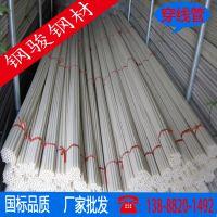 云南穿线管随意截取 材质dn15 规格3.8m
