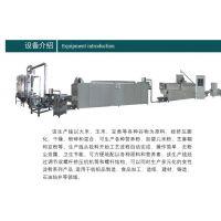 玉米膨化粉制作机器,高筋玉米粉生产线,玉米深加工设备