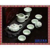 景德镇手绘青瓷茶具套装 景德镇陶瓷泡茶器功夫茶具茶杯整套套装