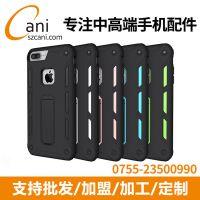 东莞裸机手感红米手机保护套工厂开发深圳沃尔金数码周边产品生产