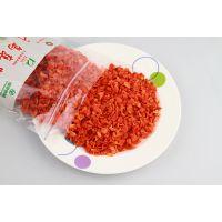 脱水胡萝卜粒 工厂直供 5*5 方便面蔬菜包 胡萝卜干 21年厂家