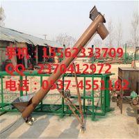 六九重工制造粉剂散料管式输送机 产品可靠价格优惠螺旋提升机