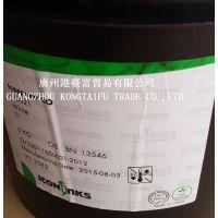 艾康.色丽可CO系列油墨 PP/PE塑料瓶及容器UV印刷油墨 丝网印刷