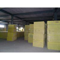 万瑞屋面外墙高密度防火岩棉板 A级岩棉板贴铝箔