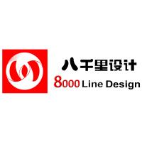 深圳市八千里工业设计有限公司