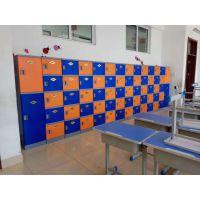 学生储物柜书包柜学校教室储物柜寄存柜彩色ABS塑料收纳柜教室柜