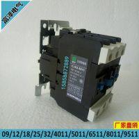 CJX2-5011380V交流接触器适用范围型号含义工作条件安装条件