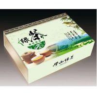 深圳***茶叶礼品盒 精品天地盖包装茶叶盒定做