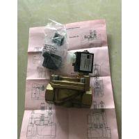 德国GSR电磁阀K0510190,原装***,货期6周