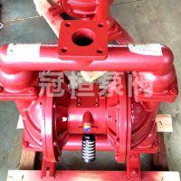 QBK-10 华东地区 电动隔膜泵、气动隔膜泵、塑料隔膜泵,铝合金隔膜泵