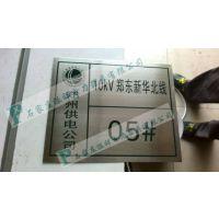 交通道路安全标识牌 厂家生产价格 电力安全 反光 不锈钢材质