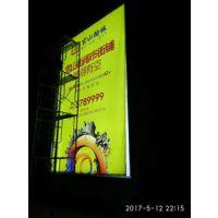 芜湖户外广告牌施工/楼顶广告牌安装/楼顶喷绘招牌制作公司