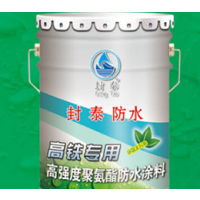 屋面防水涂料哪种好,JS环保防水涂料