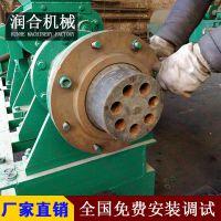 炭粉成型模具 炭粉成型机 锯末 煤粉 炭粉通用成型机