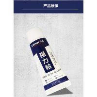 免钉胶生产厂家@科惠 免钉胶生产厂家,东莞强力液体钉
