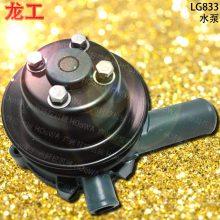 LonKing/阳山龙工铲车配件LG833水泵 龙工833水泵