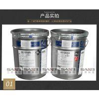 日本信越KE1204ALBL有机硅环氧树脂胶粘剂双组粘接灌封胶水现货