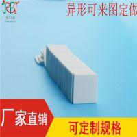 佳日丰泰供应氧化铝陶瓷20mm*25mm无孔导热陶瓷片耐高温陶瓷垫片