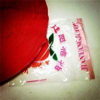 红膜PE封缄胶带,福建永春芦柑包装袋封口胶贴