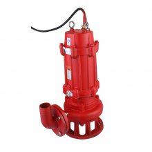 锅炉房专用潜水泵ISO 质量管理体系认证80WQR30-30-5.5kw耐高温潜水泵