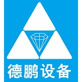 潍坊德鹏粉体环保设备有限公司