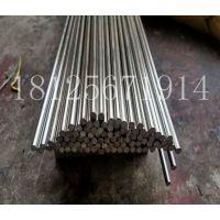 316不锈钢圆棒5mm实心钢条5厘/优质产品