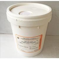 好富顿水乙二醇抗燃液压液HOUGHTO-SAFE 620C、好富顿液压液 红色