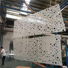福建建筑外墙冲孔铝单板厂家