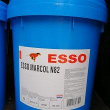 供应ESSO Primol 352,?埃索医药级白油352,埃索Primol 382医药级白矿油