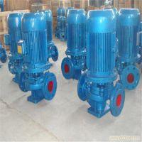 立式管道泵ISG80-315IC立式管道泵规格管道泵选型参数-厂家 供应商-黑龙江