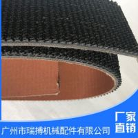 黑色橡胶PVC花纹带 PVC爬坡输送带 黑色花纹带 花纹输送带