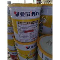 外墙封闭抗碱底漆一桶多少钱建筑涂料厂家优质乳胶漆供应