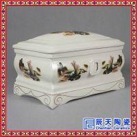 青花瓷骨灰坛 陶瓷骨灰罐 骨灰盒 骨灰盅 山水图 景德镇瓷器骨灰盒