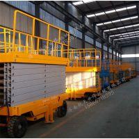 佛山厂家直销电动升降平台 维修高空作业平台 14米移动式升降台