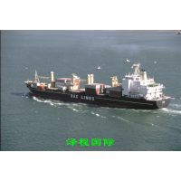深圳到珀斯清关代理-中国寄东西到澳洲 海运