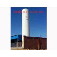 低温储罐、低温液化石油气储罐厂家-菏锅集团 24小时服务电话15253010980高经理