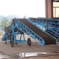 双升降皮带输送机 装车卸货用运输机