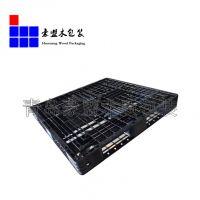 黄岛塑料托盘价格便宜物流辅助运输专用托盘