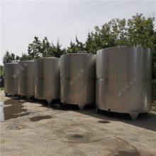 立式卧式储水罐 正规不锈钢储水罐 加工不锈钢储蓄罐 10吨食品卫生级不锈钢罐