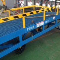 移动液压式登车桥 货物装卸升降机 集装箱卸货平台 手动登车桥